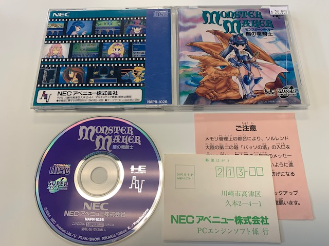 PC-Engine Monster Maker Japan NEC CIB