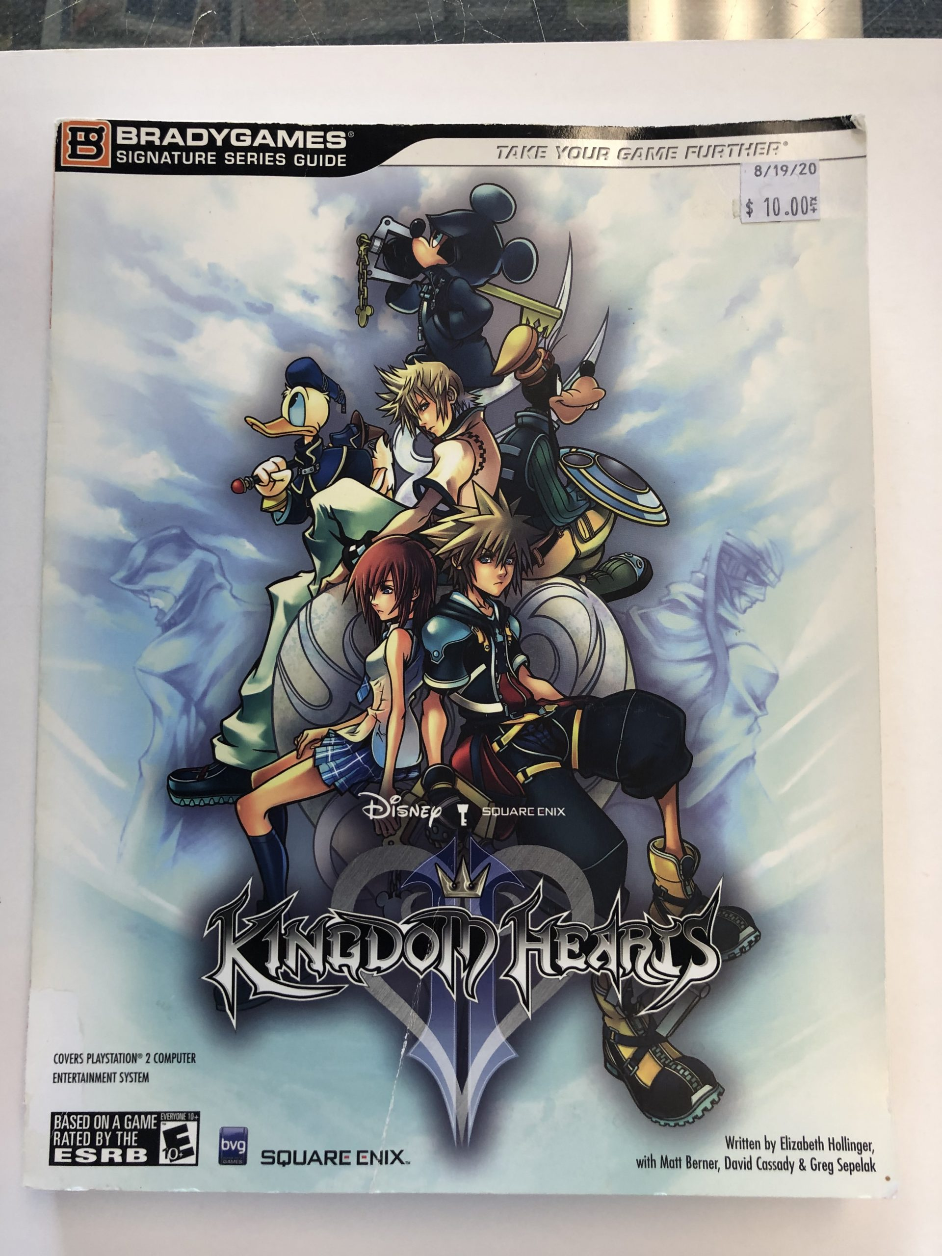 Kingdom Hearts II Guide Book