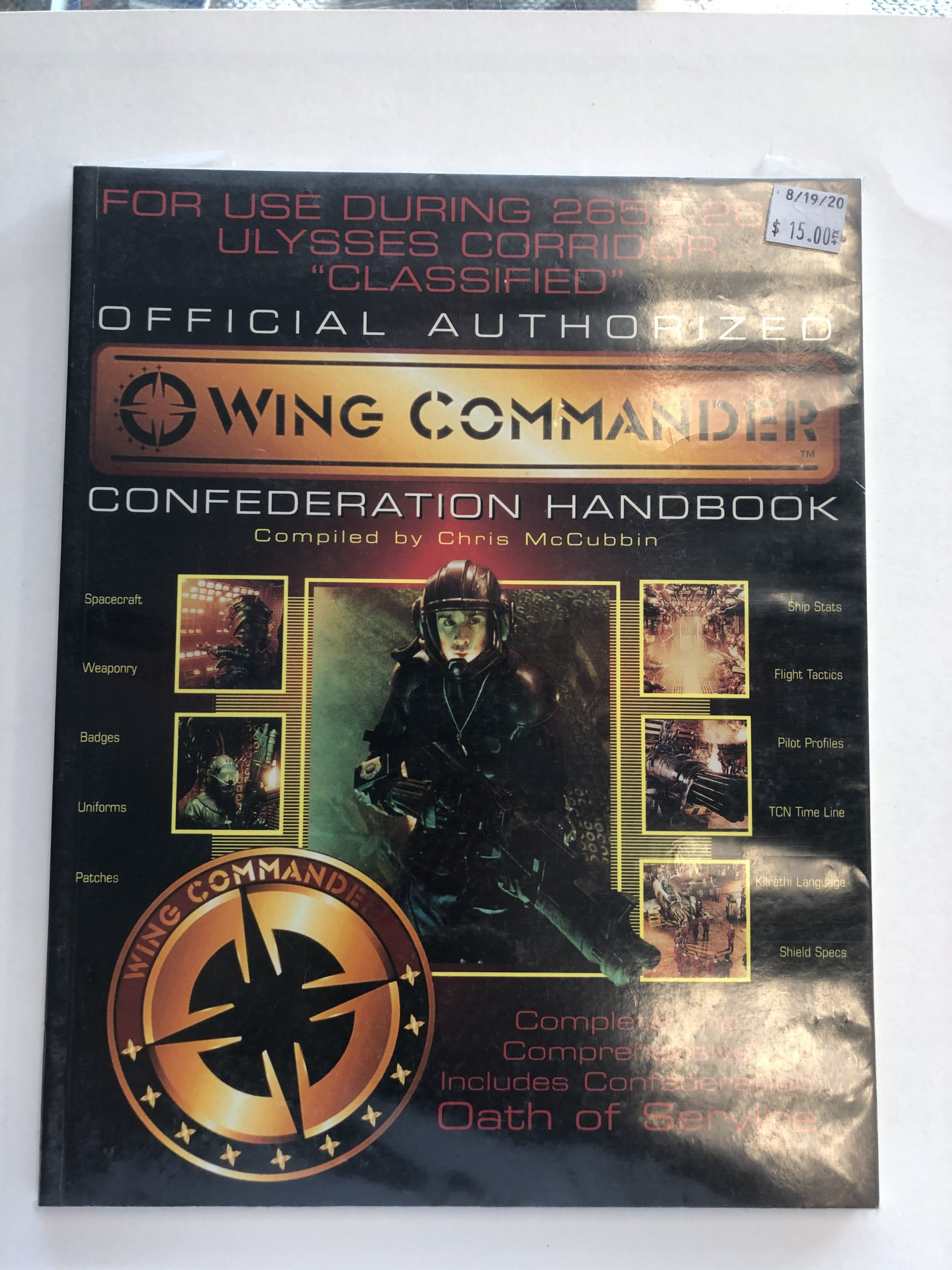 Owing Commander Guide Book