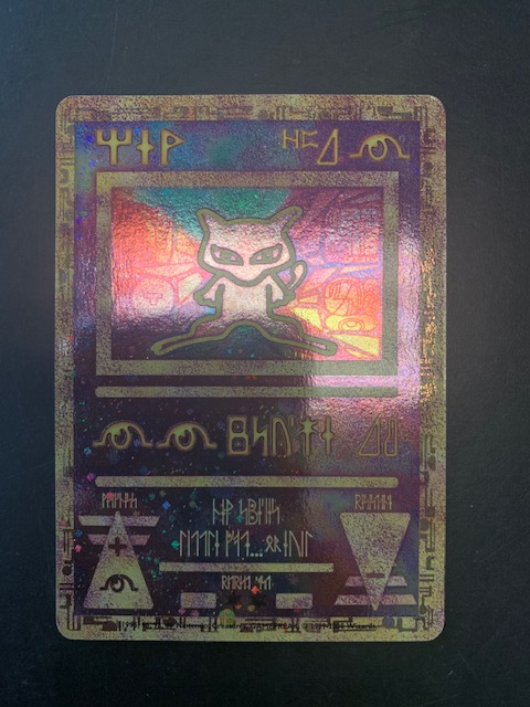 Ancient Mew Holographic Promo Card